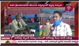 Surya Helping Hands Medical Camp @ Subbalakshmi Kalyana Mandapam in Prime 9 NEWS.